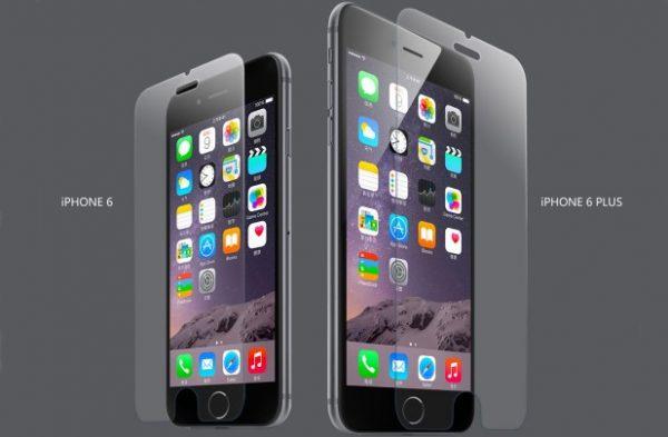 מגן מסך זכוכית מחוסמת ל iPhone 6s
