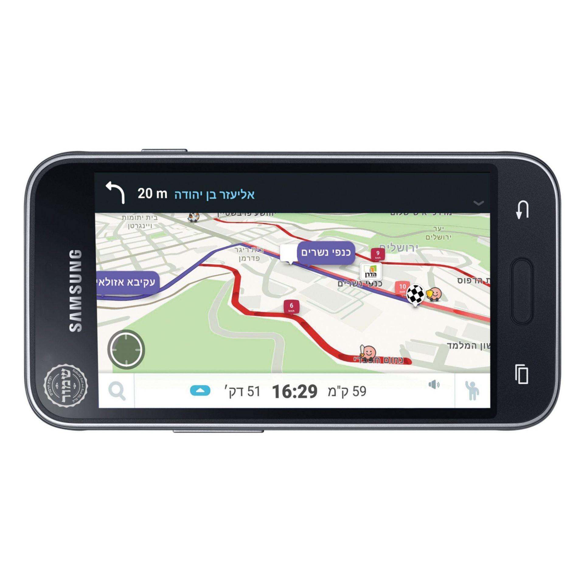 טלפון סלולרי כשר סמסונג J1 2016 עם מערכת הפעלה שוהם בהשגחת הרבנים