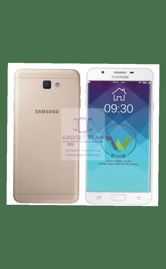 טלפון סלולרי SAMSUNG J7 PRIME כשר עם מערכת ההפעלה שוהם