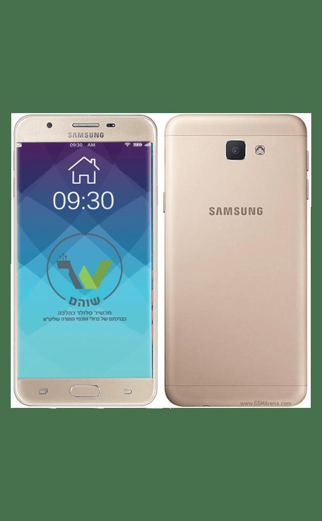 טלפון סלולרי SAMSUNG J5 PRIME כשר עם מערכת ההפעלה שוהם