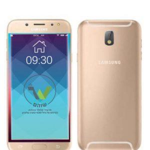 טלפון סלולרי SAMSUNG J7 PRO כשר עם מערכת ההפעלה שוהם