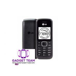 """טלפון סלולרי כשר LG B220 עם חותמת מאושר של ועדת הרבנים מכשיר חדש של LG תומך רשתות דור 2 - סלקום , פרטנר , גולן טלקום , הוט מובייל (לא תומך פלאפון ורמי לוי) יומן פגישות פנס תמיכה ב 2 סימים מחיר אטרקטיבי אחריות לשנה ע""""י היבואן הרשמי רונלייט"""