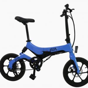 אופניים חשמליים מתקפלים Arion R6