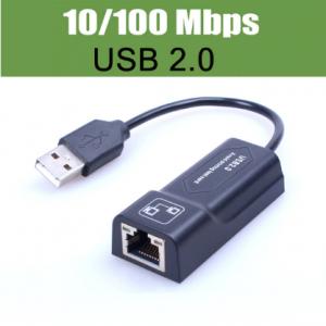 מתאם USB לכבל רשת RJ45 מתאים גם לסטרימר